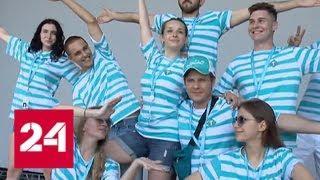 """На """"Тавриде"""" заработала театральная смена - Россия 24"""