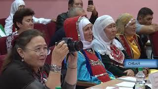 В Сибае прошел межрегиональный фестиваль башкирского фольклора