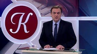 Новости культуры - 27.11.19