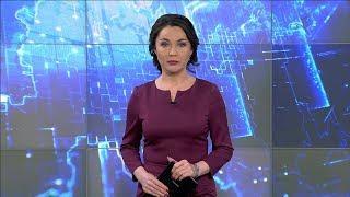 Вести-Башкортостан: События недели - 02.02.20