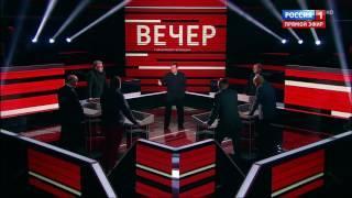 В эфире программы «Вечер с Владимиром Соловьевым» затронули тему вырубки башкирского леса