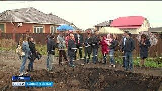 Жители двух посёлков под Уфой едва не устроили вендетту из-за дороги