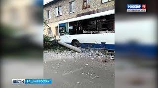 Четверо пострадавших: в Уфе пассажирский автобус снес столб, деревья и врезался в дом
