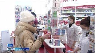 Под маской жадности: как и сколько аптечный бизнес в Уфе зарабатывает на угрозе эпидемии