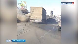 Массовую аварию устроил водитель «БМВ» в Уфе на проспекте Салавата Юлаева (ВИДЕО)