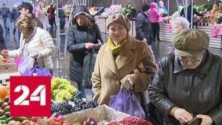 В Москве изъято 700 килограммов радиоактивной ягоды - Россия 24