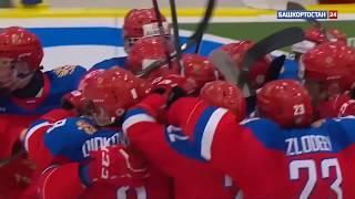 Победу сборной России в Мировом кубке вызова принес «юлаевец» Шакир Мухамадуллин
