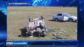 Пьяный водитель погубил пассажира в аварии на трассе в Башкирии