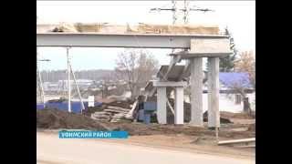 Родители школьников из посёлка Подымалово Уфимского района опасаются за жизни своих детей
