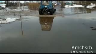 В Башкирии талой водой затопило село