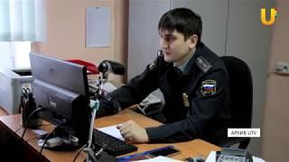 Новости UTV. Судебные приставы проводят опрос