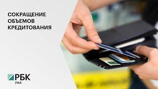 Во II квартале 2020 года в РБ выдано 45,1 тыс. кредитных карт