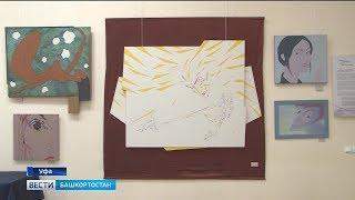 В Уфе открылась выставка художника Михаила Ткача «Я просто рисую…»