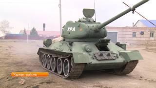 Танк Т- 34, Караидельский район