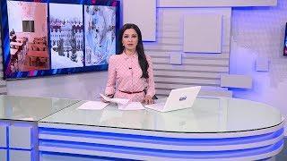 Вести-24. Башкортостан – 11.02.20