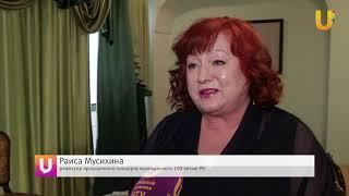 Новости UTV. Праздничный концерт к 100-летию РБ