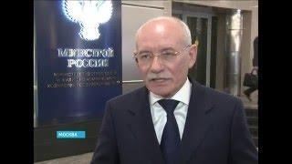 Рустэм Хамитов: «Никто не собирается отдавать санатории в частные руки»