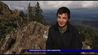 """Программа """"Уткэн гумер"""", посвященная Южно-Уральскому заповеднику на телеканале БСТ."""
