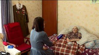 «Побежала к жениху. И в это время с чердака выстрел»: истории ветерана войны из Башкирии