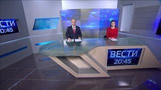 Вести-Башкортостан - 30.01.19