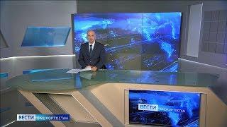 Вести-Башкортостан - 13.03.20