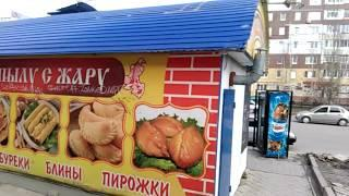 РБ Стерлитамак ул Артема 120 видео снаружи