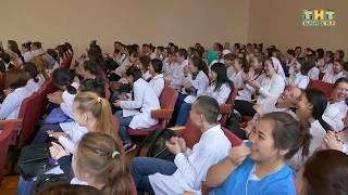 Торжественное собрание в медицинском колледже, посвященное Дню Республики