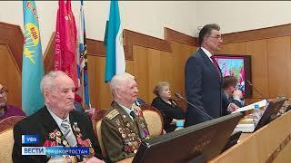 Башкирское отделение КПРФ инициирует закон о детях войны