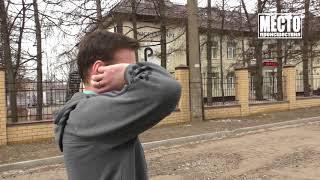 Водитель Рено сбил пешехода, ул  Попова  Место происшествия 15 04 2019