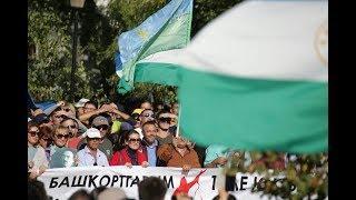 Учительница башкирского языка рассказала о давлении со стороны прокуратуры