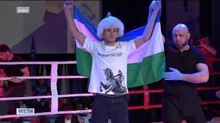 В День России и День города на Уфа-Арене состоится турнир по смешанным боевым единоборствам ММА