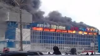 Пожар на нахальном перекрестке в Уфе в автоцентре