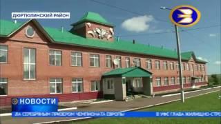Рустэм Хамитов совершил рабочую поездку в Дюртюлинский район
