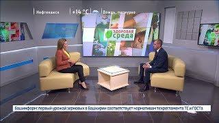 Башкирия находится в числе регионов-лидеров по количеству операций по трансплантации почек