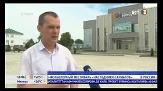 В Бирске завершается работа по благоустройству территории возле центра «Умникум»
