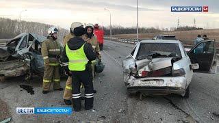 В Башкирии на трассе столкнулись три автомобиля, есть погибший: ВИДЕО