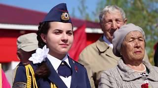 День Победы в Куюргазинском районе