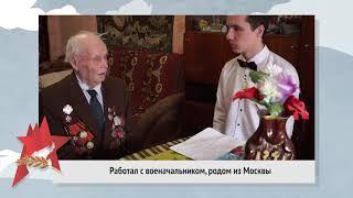 Семёнов Николай Петрович. Республика Башкортостан, г. Бирск