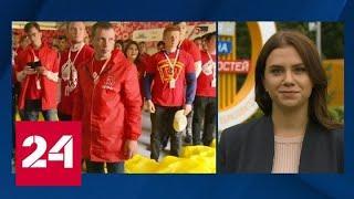 """""""Территория смыслов"""": лучшие проекты получат поддержку от государства - Россия 24"""
