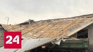 В Башкирии и Тамбовской области выясняют масштабы потерь от непогоды - Россия 24