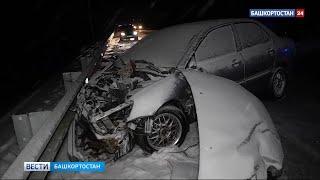 В массовом ДТП в Башкирии погибла женщина (ВИДЕО)