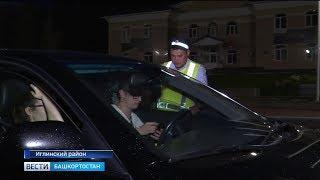Во время рейда ГИБДД в Башкирии за выходные поймали 70 пьяных водителей