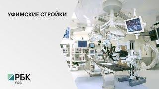 Поставщики мед. оборудования попросили у Правительства РБ ещё 190 млн. руб.