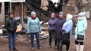 В Бирске пострадавшие после пожара больше полугода не могут получить жильё