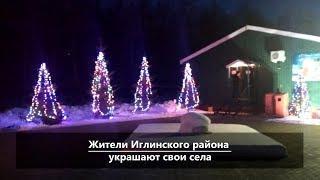 UTV. Новости центра Башкирии за 17 декабря
