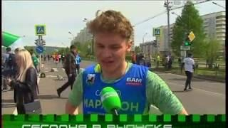 Новости БСТ 04 06 2019