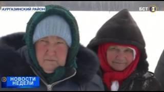 Уфа, Башкирия, Аургазинский район, 10 деревень в снежном плену, Чулпан, Макарово