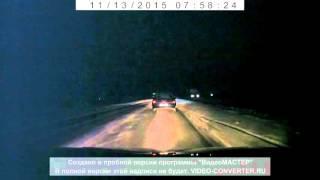 Авария Нефтекамск-Янаул