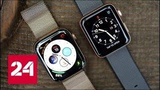 Apple Watch Series 5: что принесла осенняя презентация? // Вести.net
