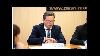 Яппарова назначили и.о. главы Минздрава Башкирии